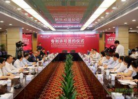 格力专利授权丹麦格兰富 董明珠:希望中国技术服务全球