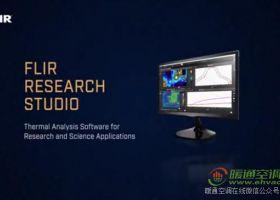 有了FLIR Research Studio,我终于恋爱了......