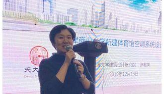 张君美:天津商业大学体育馆项目设计分享
