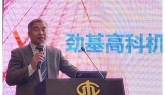 2019天津勘察年会-张越:通风系统净化设备方案集成