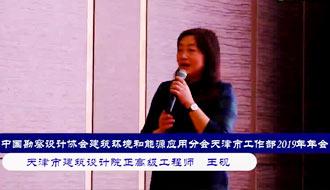 王砚:大型地源热泵系统性能提升的设计思考
