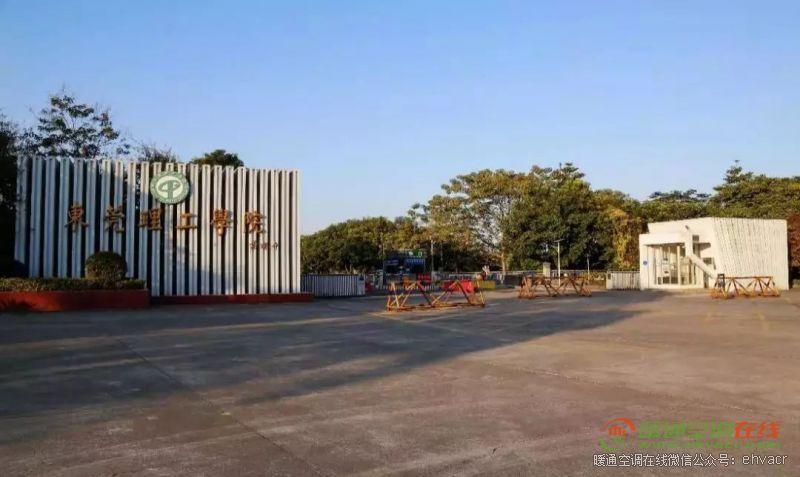 12东莞松山湖国家级示范项目