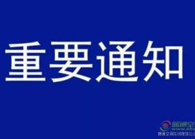 确认了!2020中国制冷展将于8月19日至21日在重庆国际博览中心举办