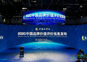 1141.03亿!格力电器蝉联家电行业品牌价值榜首