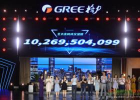 格力全品类家电亮相董明珠直播间    6・18销售102.7亿再破纪录