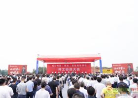 格力电器(南康)智造基地正式开工,助力赣南老区产业升级