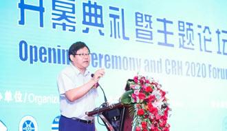 """2020中国制冷展:打造""""成渝双城经济圈"""",培养国家新兴增长极"""