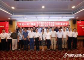 """格力技术护航""""华龙一号"""" 自主创新催生中国科技内生力量"""