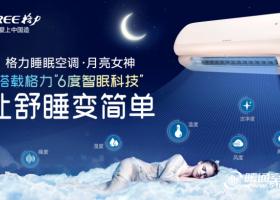睡不好觉全赖手机? 手机:麻烦睡眠环境接锅