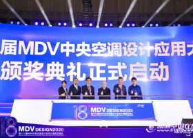 聚焦第十八届MDV大赛节能创新奖,匠心助力白云机场绿色发展