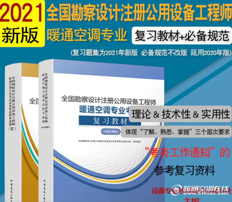 微信截图_20210223083213