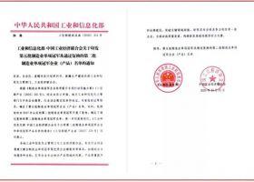 中国轻卡制造典范 高端之选欧马可成就冠军中的冠军
