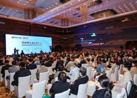 第三十二届中国制冷展在上海隆重开幕