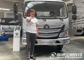 超级卡车工厂长沙投产 欧航欧马可以智造助力南方经销商驰骋向前