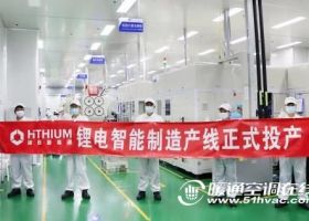 安全储能 芯选海辰 厦门海辰新能源正式投产
