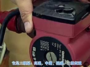 格兰富全新水泵产品Alpha2应用案例介绍