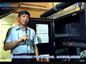 格兰富全新系统化产品ThermosmarT应用案例介绍